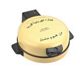 الخبازة المنزلية الكهربائية والفورية 45 سم  - ARABIC BREAD MAKER
