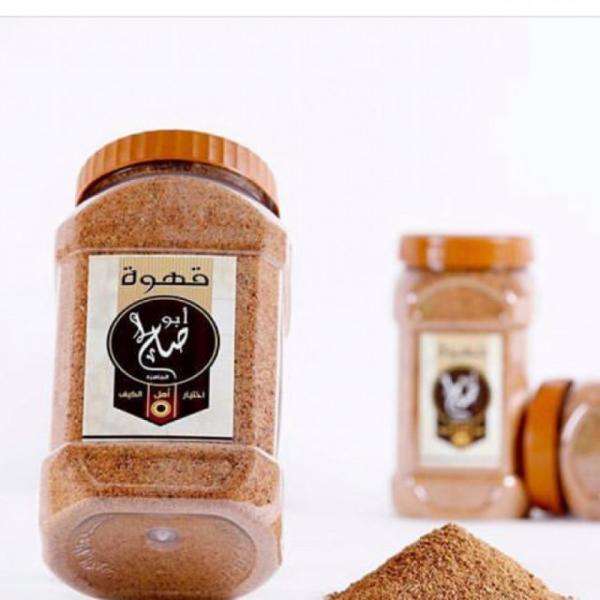قهوة ابو صالح 500 جرام