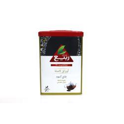 شاي ربيع علبة حديد 300 غرام