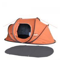 خيمة المبيت الشتوية صغير برتقالي القاضي