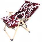 كرسي فاخر كبير 3 درجات للظهر لون 2 جوهرة الراية