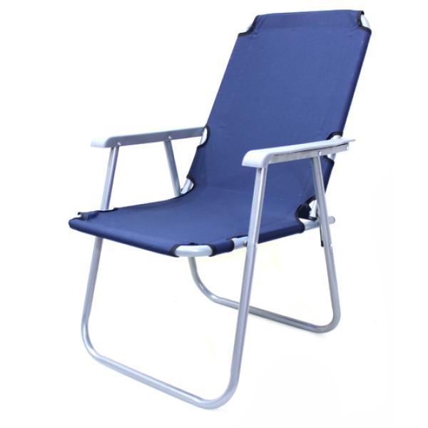 كرسي رحلات لون ازرق جوهرة الراية