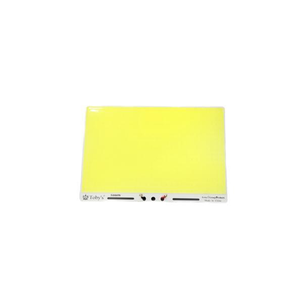 لمبه ليد اصفر مستطيل صغير  LED 220 W