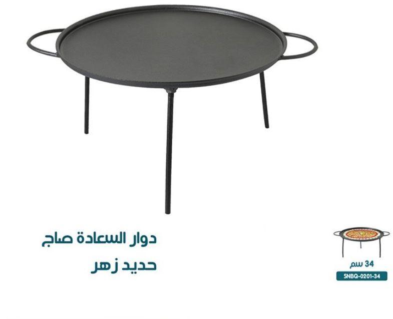 السنيدي صاج دوار مطلي بطبقة غير قابلة للالتصاق - المقاس الصغير مقاس 34 سم