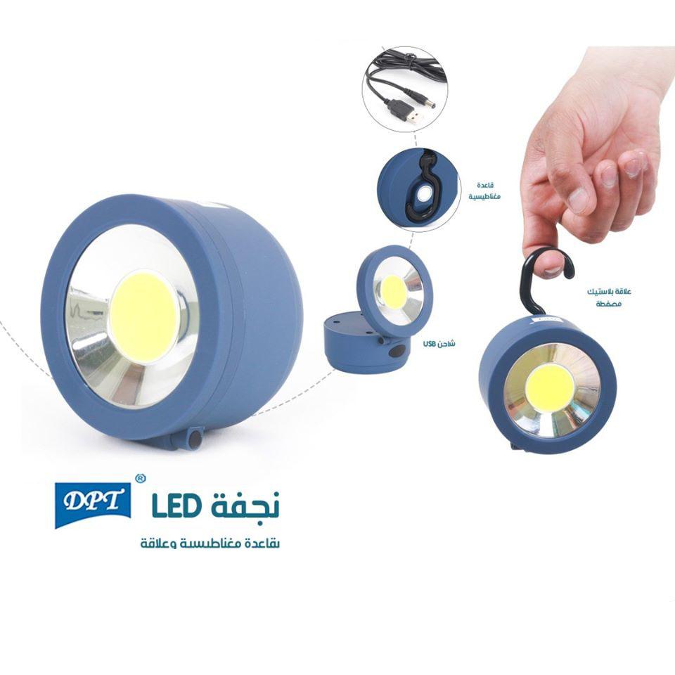 كشاف مخيمات اضاءة LED شحن USB 200 لومنيز قاعدة مغناطيس متحركة