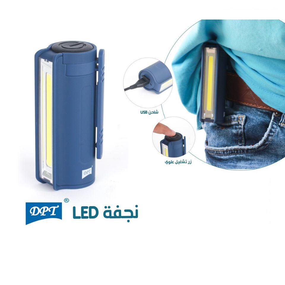 كشاف مخيمات DPT اضاءة LED شحن USB 200 لومنيز