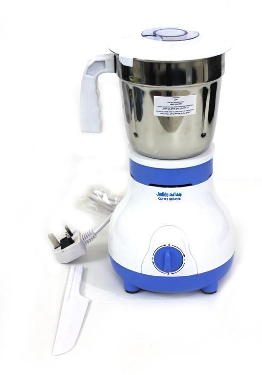 مطحنة قهوة كهربائية جدايد