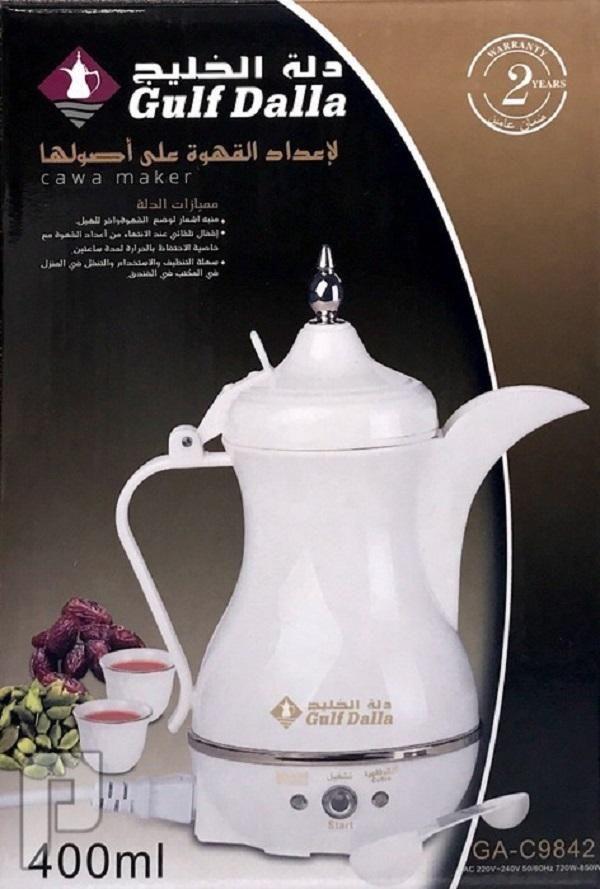 دلة الخليج صانعة القهوة العربية الكهربائية 400 مل