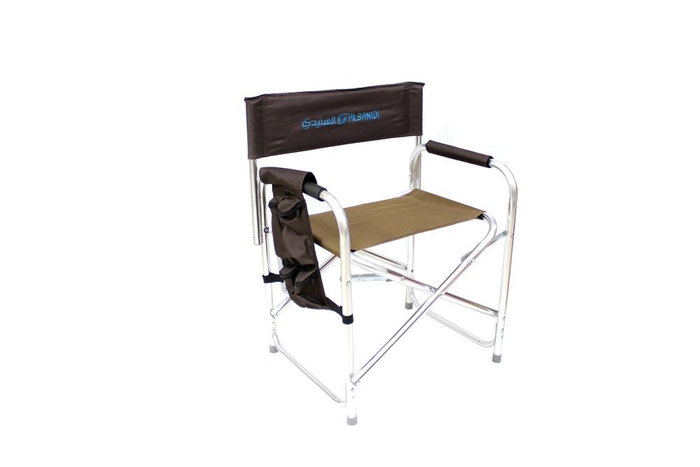 كرسي مخيمات المنيوم  مع مخابي جانبية بني مع كيس