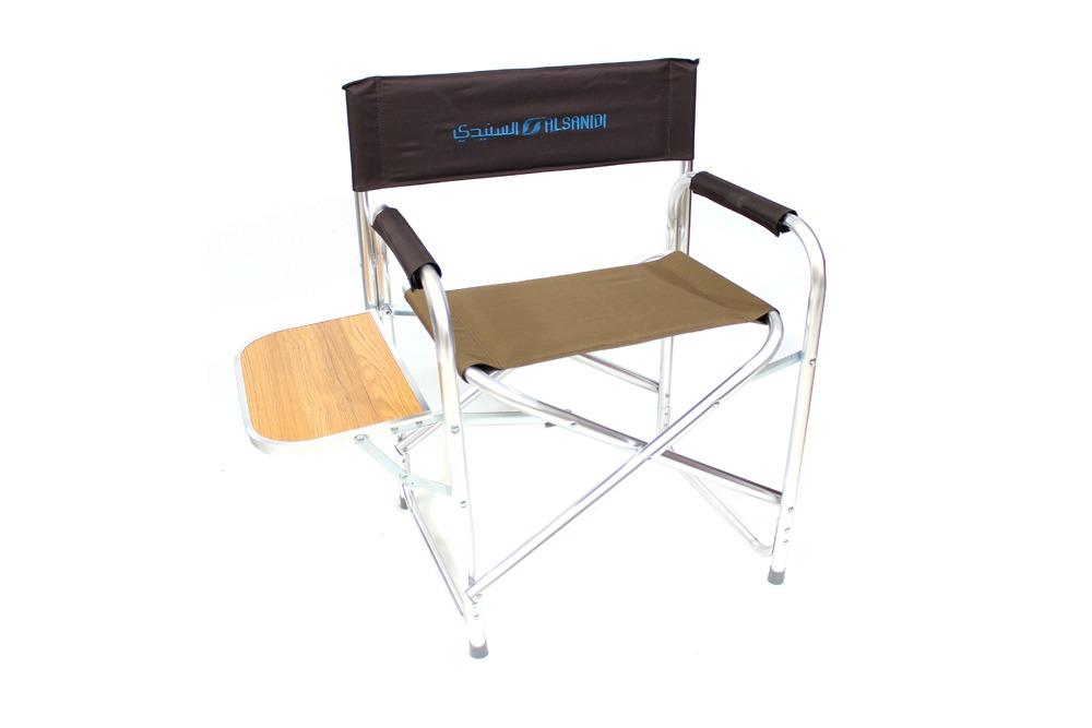 كرسي مخيمات المنيوم  بطاولة جانبية بني مع كيس