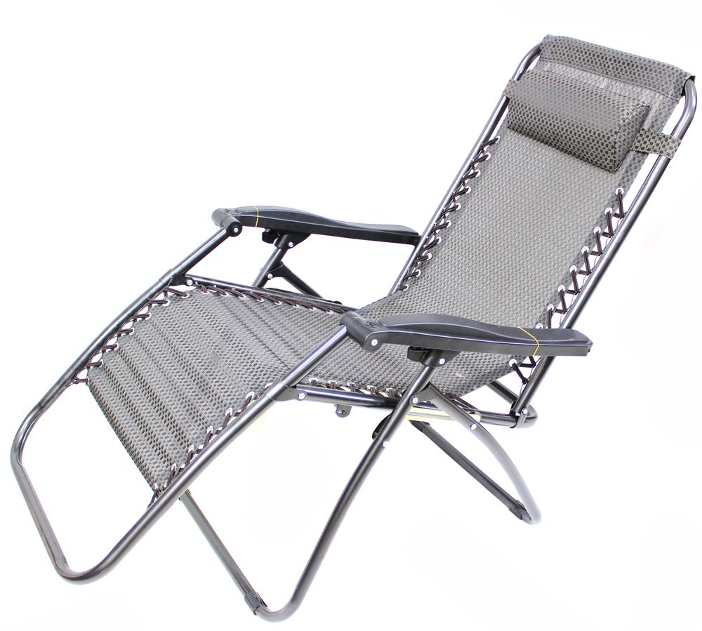 كرسي استرخاء رحلات كبير قماش بوليستر شخال بني مع اسود