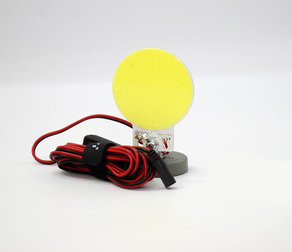 لمبه ليد اصفر COB OVEL LED 220 W